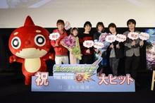 アニメ映画「モンスターストライク THE MOVIE」、公開初日に20万人を動員し好発進! 大ヒット御礼舞台挨拶レポートも到着