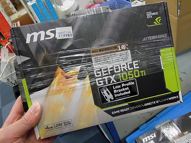 ロープロ対応のGeForce GTX 1050 Tiビデオカード「GeForce GTX 1050 Ti 4GT LP」がMSIから!