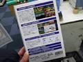 3番組同時視聴・録画対応のTVチューナー「MonsterTV PCIE3」がエスケイネットから!