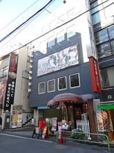 老舗メイドカフェ「ぴなふぉあ3号店」が2017年1月22日(日)をもって閉店 日加石油ビル建て壊しのため