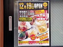 【週間ランキング】2016年12月第3週のアキバ総研ホビー系人気記事トップ5