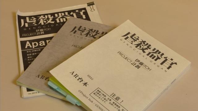 アニメ映画「虐殺器官」、特別映像を公開! 村瀬監督のインタビューをはじめ制作のバックストーリーをチェックしよう