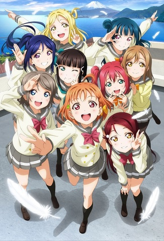 「ラブライブ!サンシャイン!!」、3rdシングル「HAPPY PARTY TRAIN」発売決定! 発売日は2017年4月5日