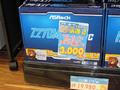 「Kaby Lake-S」対応チップセット「Intel 200」シリーズ搭載マザーが各社から登場!