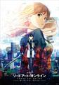 アニメ映画「劇場版 ソードアート・オンライン -オーディナル・スケール-」、メインビジュアル解禁! 前売券第3弾特典イラストも