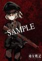 冬アニメ「幼女戦記」、BD&DVDは全3巻で4月26日より登場! ミニアニメ「ようじょしぇんき」#2も公式サイトで公開に