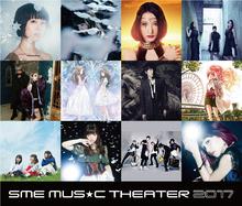 「SME MUSIC THEATER 2017」の第1弾出演者情報公開! ソニーミュージックグループのアニソンアーティストが集結