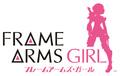TVアニメ「フレームアームズ・ガール」、WEBラジオ「ラジオ フレームアームズ・ガール」を1月25日スタート!