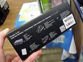 3連メーターデザインの3chファンコントローラー「POLARIZ」がサイズから!
