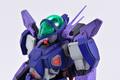 「蒼き流星SPTレイズナー」より、主人公機「レイズナー」がカラーレジンキットで登場!