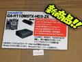 Kaby Lake対応の小型ベアボーン GIGABYTE「GA-H110MSTX-HD3-ZK」が販売中