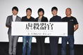 アニメ映画「虐殺器官」、スタッフ・キャストのコメントが到着! 中村悠一、櫻井孝宏らが見どころについて語る