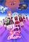 「2016アニメ年間OP&ED人気投票」結果発表! akiがダントツ1位でフィニッシュ、GLAY、DEAN FUJIOKAがその後を追う