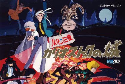 「ルパン三世 カリオストロの城」MX4D(R)版、1月20日より公開! クラリス役島本須美、アニメーター友永和秀のコメントも