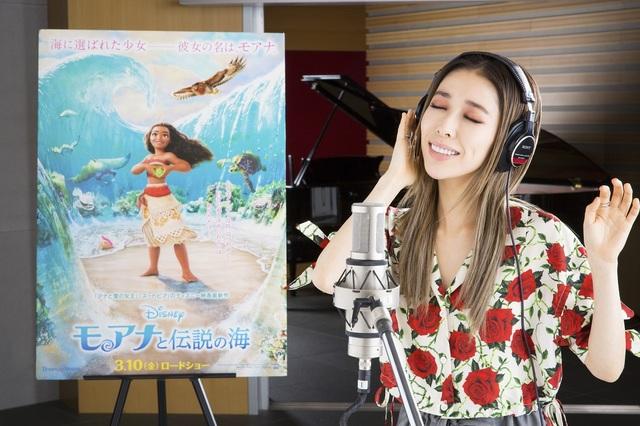 アニメ映画「モアナと伝説の海」、日本版エンドソングを加藤ミリヤさんが歌う! CDは3月1日発売