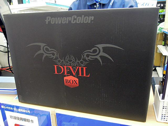 ノートPCにビデオカードが増設できる外付けケースPowerColor「Devil Box」が販売中