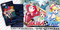「AKIBA'S TRIP -THE ANIMATION-」より、手帳型スマホケースなどが登場! CROSSクラウドファンディングにて受注開始