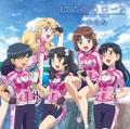 アニメ「南鎌倉高校女子自転車部」、いかさんが歌うED「にじゆめロード」本日発売! リリース記念イベントも開催