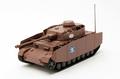 「ガルパン」よりプラモデル「IV号戦車D型改(H型仕様)」ほか2種が登場! プラッツから2~3月発売