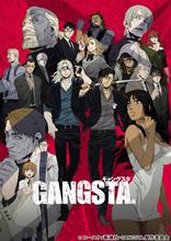 アニメ「GANGSTA.」、Blu-ray&DVD発売再開を記念して上映会を開催決定! 諏訪部順一、津田健次郎も出演予定