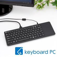 Windows 10搭載のキーボード一体型PC「WKA-W10HBK」がテックウインドから発売中
