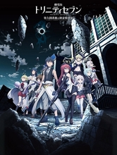 アニメ映画「劇場版 トリニティセブン」、7日連続イベント開催決定! 劇場限定版Blu-rayの発売も発表に