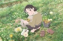 アニメ映画「この世界の片隅に」、観客動員数150万人、興行収入20億円を突破!
