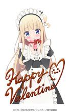 春アニメ「ひなこのーと」、公式サイトでバレンタインイラストを公開! ツイッターのヘッダーとアイコンも配布中