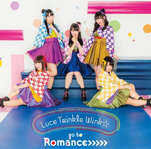 アニメ「うらら迷路帖」EDテーマを歌うLuce Twinkle Wink☆、ニューシングルのジャケット写真、MV、収録曲タイトルを公開