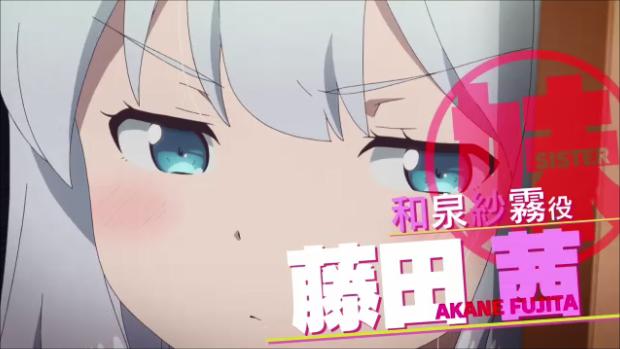 春アニメ「エロマンガ先生」、最新PVを解禁! 公式サイトではAnimeJapan2017ステージ情報も公開