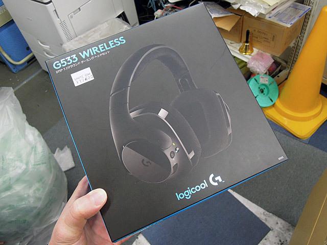 7.1ch対応のワイヤレスゲーミングヘッドセット ロジクール「G533」が販売中