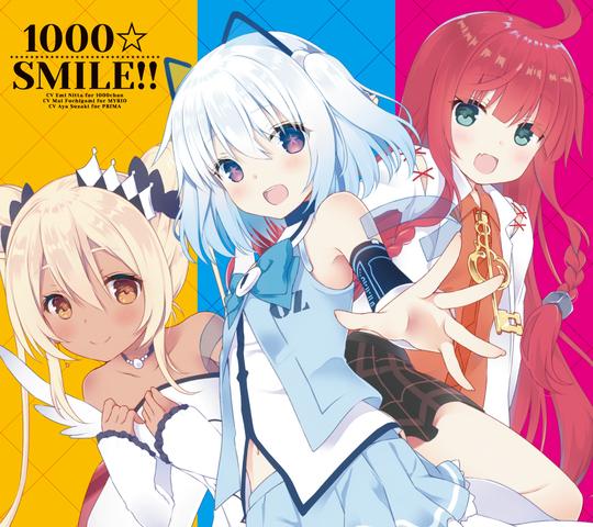 新田恵海が演じるパチスロメーカー「オーイズミ」の宣伝担当こと1000ちゃん、待望の1stアルバムをリリース!