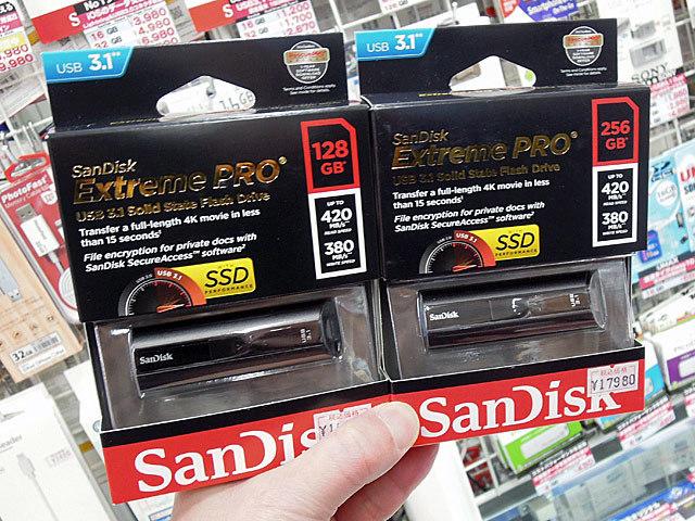 リード最大420MB/sの高速USB 3.1メモリ「Extreme PRO」シリーズがSanDiskから!