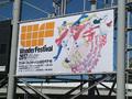 「ガルパン」「フレームアームズ・ガール」──話題作が盛りだくさん! ワンダーフェスティバル2017[冬]レポートその1