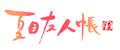 春アニメ「夏目友人帳 陸」、キービジュアル&主題歌情報解禁! OPは佐香智久、EDは安田レイが担当