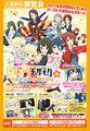 アニメ映画「きんいろモザイク Pretty Days」、Blu-ray&DVD発売記念展覧会を福岡と名古屋で開催!