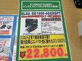 GeForce GTX 1050Tiビデオカード初の1スロット厚モデル ELSA「GeForce GTX1050Ti 4GB SP」が登場!