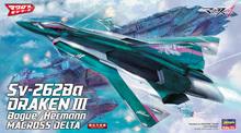 """プラモデル「Sv-262Ba ドラケンIII ボーグ機 /ヘルマン機 """"マクロスΔ""""」がハセガワから登場! 2017年2月発売  ※2/16 画像追加"""