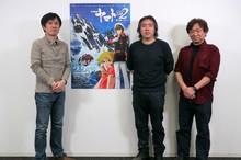 アニメ「宇宙戦艦ヤマト2202 愛の戦士たち」、5日連続で「2202」の魅力を掘り下げる特別番組の配信が決定!
