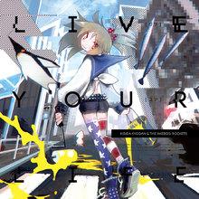 岸田教団&明星ロケッツ、待望のニューアルバムを3月22日にリリース!「GATE」主題歌などアニメタイアップも収録