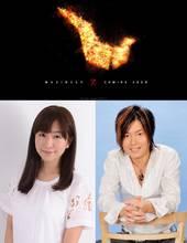 アニメ映画「劇場版マジンガーZ(仮題)」、AJ2017イベント登壇者を発表! 森久保祥太郎、茅野愛衣が登場