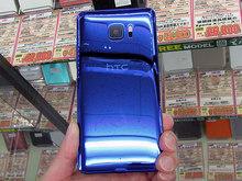 サブディスプレイ搭載の5.7インチスマホ「HTC U Ultra」がHTCから!