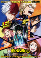 春アニメ「僕のヒーローアカデミア」第2期、新キービジュアルとPVを公開! 特別先行試写会も開催