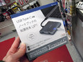 USB Type-C接続の拡張アダプタ センチュリー「CTCD-U3HDCR」が発売中