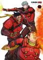 アニメ「CYBORG009 CALL OF JUSTICE」、Blu-ray&DVD発売決定! 初回特典はシュガー佐藤による描き下ろし漫画