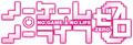 アニメ映画「ノーゲーム・ノーライフ ゼロ」2017年公開! 公式サイトではキャスト音声コメント、特報CMを解禁