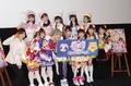 アニメ映画「劇場版プリパラ み~んなでかがやけ!キラリン☆スターライブ!」舞台挨拶レポート! 4月からの新シリーズ情報も解禁