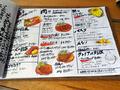 カタマリニクと自然派ワインが楽しめる肉バル「ブッチャーズ 八百八 お茶の水店」が3/1(水)より営業中