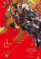 『デジモンアドベンチャー tri. 第4章「喪失」』、上映延長決定! 入場者プレゼントとしてポストカードを配布