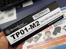 M.2 SSD用放熱パッド「SST-TP01-M2」がSilverStoneから!